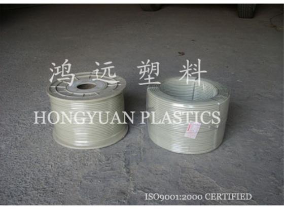 塑料雷竞技官网_塑料雷竞技官网(图片)
