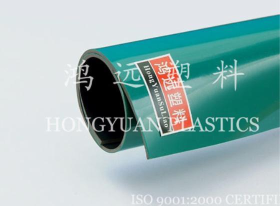 防静电pvc板_PVC防静电雷竞技电竞官网价格(图片)