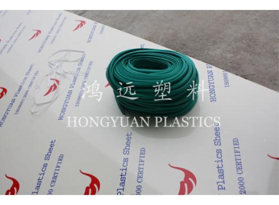 软质PVC塑料雷竞技官网_PVC软塑料雷竞技官网(图片)