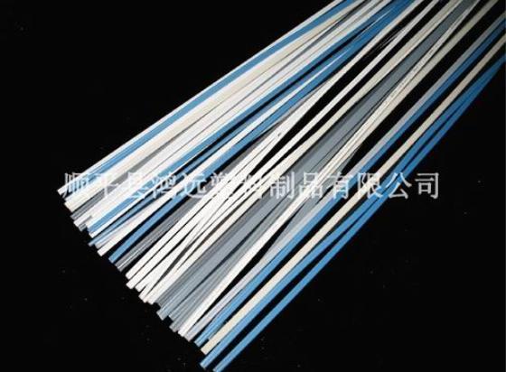 PVC塑料雷竞技官网_硬质PVC塑料雷竞技官网(图片)