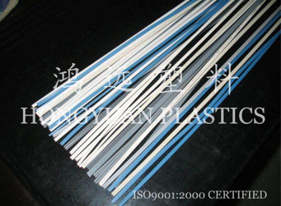 硬质PVC雷竞技官网_PVC塑料雷竞技官网(图片)