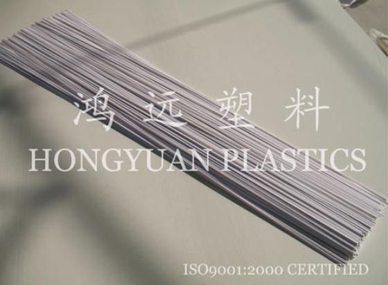 硬质PVC雷竞技官网_塑料雷竞技官网(图片)