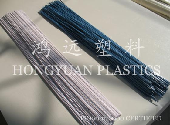 硬质PVC塑料雷竞技官网_硬质PVC雷竞技官网(图片)