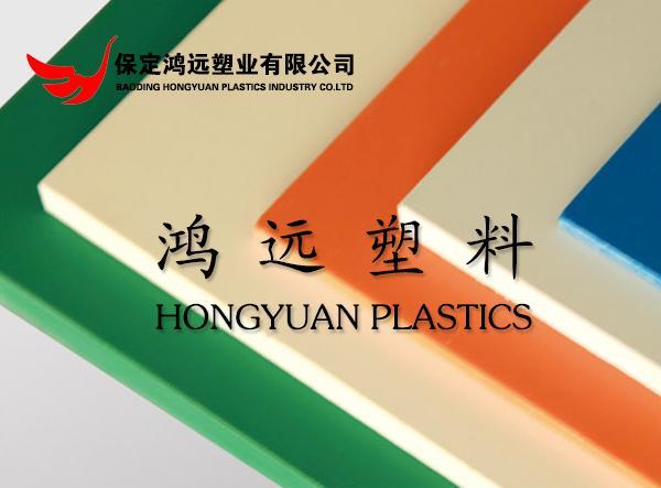 PVC板_pvc板厂家(图片)
