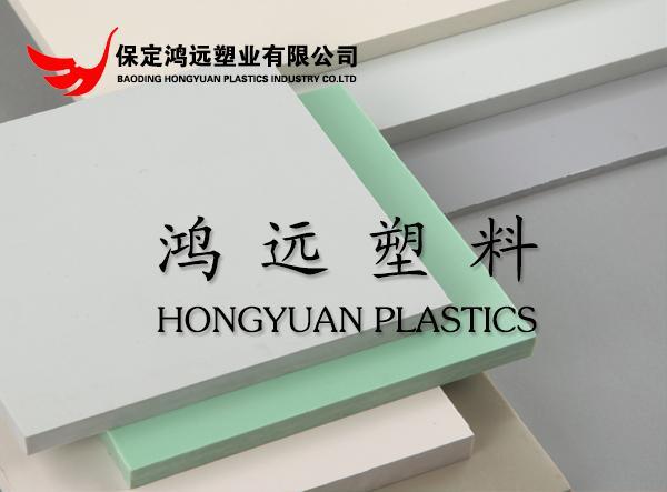 PVC板_pvc板批发(图片)