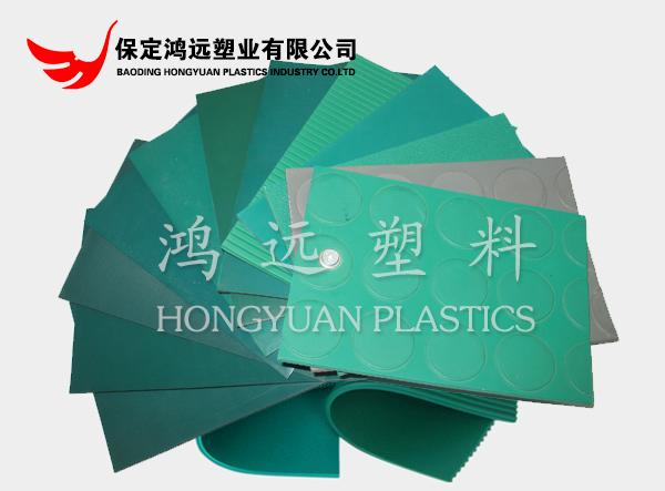 PVC塑料防滑板_PVC塑料防滑板(图片)