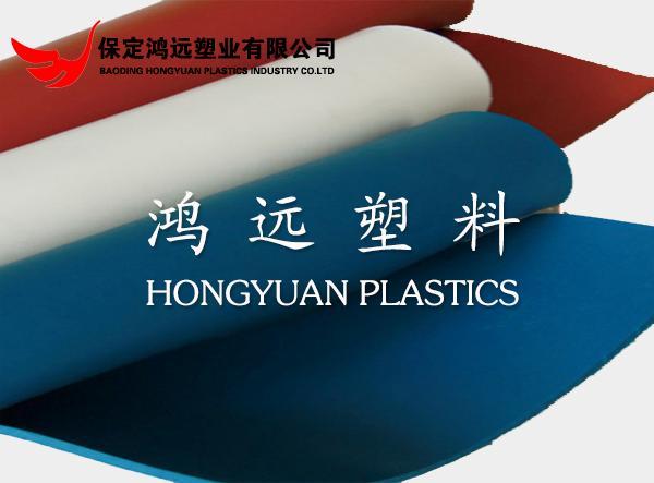 PVC软板厂家_聚氯乙烯pvc软板(图片)