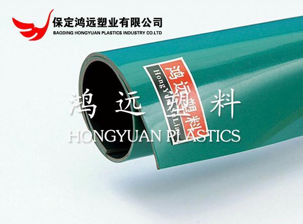 聚氯乙烯pvc软板_PVC软板厂家(图片)