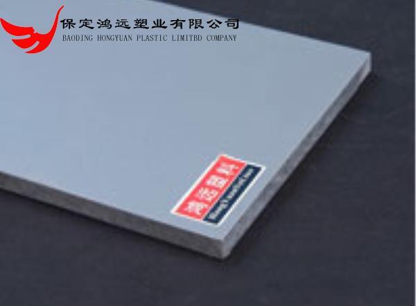 PVC板的种类