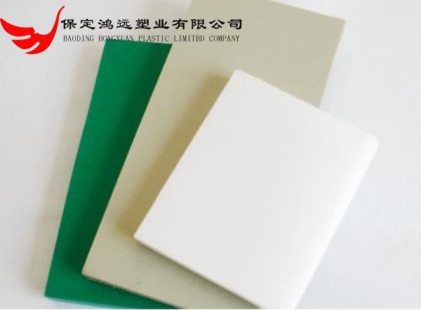 PP板的焊接方法