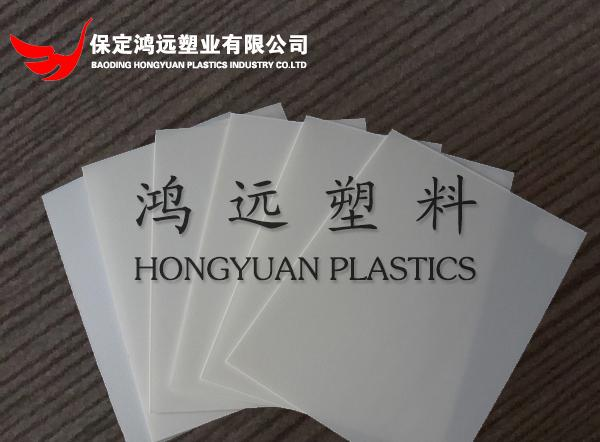 玻纤板生产厂家_玻纤板生产厂家(图片)