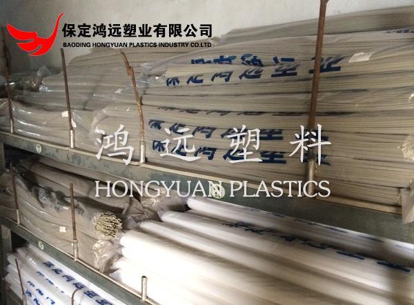 Pp焊条价格_Pp塑料焊条(图片)