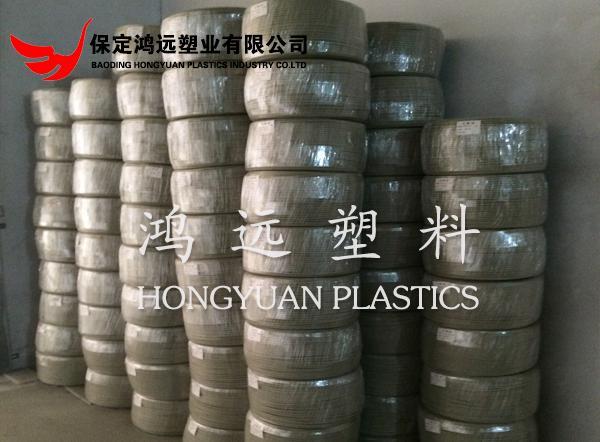 Pp塑料雷竞技官网_Pp雷竞技官网价格(图片)
