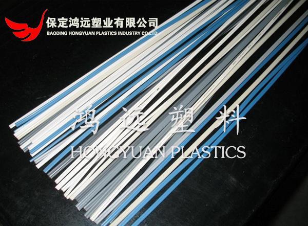 pvc硬焊条_pvc硬焊条厂家(图片)