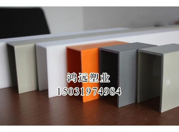 PP-U型槽_PP-U型槽厂家(图片)