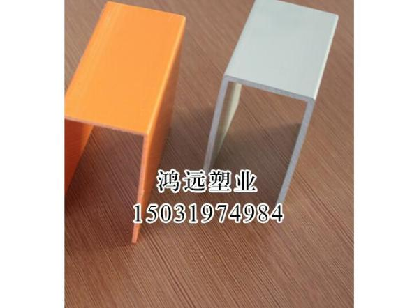 PP-U型槽_PP-U型槽(图片)