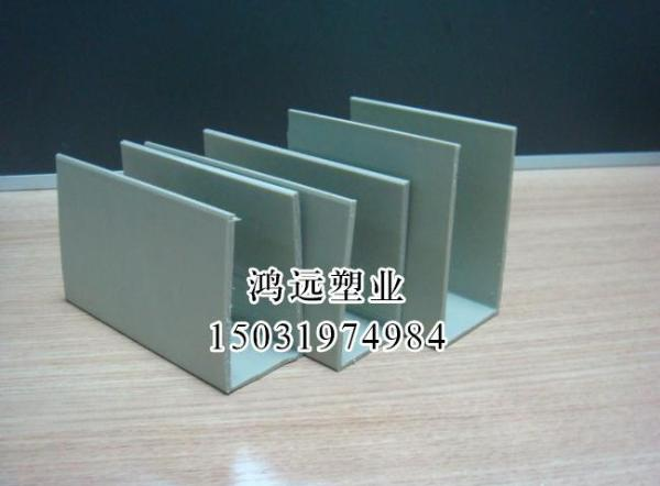 PP-U型槽价格_PP-U型槽(图片)