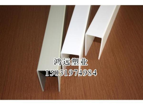 PP-U型槽厂家_PP-U型槽厂家(图片)